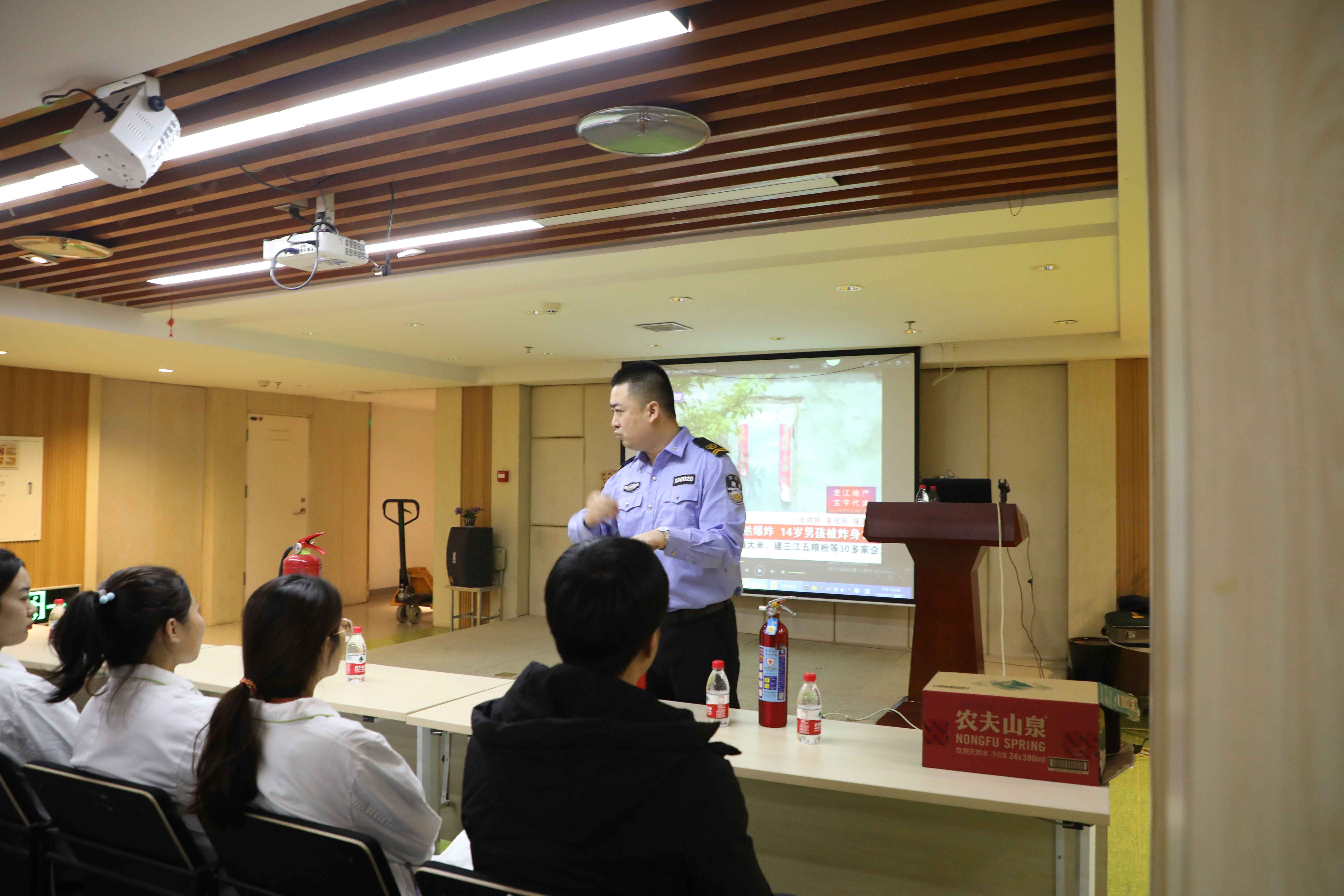 2020年远东医院消防知识普及专题讲座
