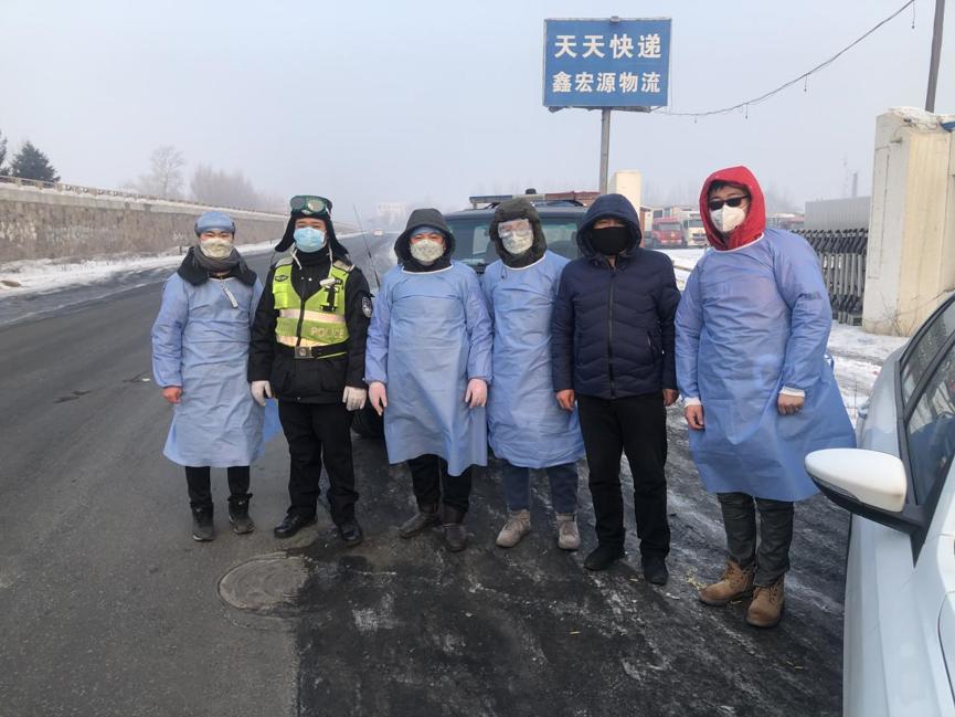 黑龙江远东心脑血管医院参与疫情防控工作情况汇报