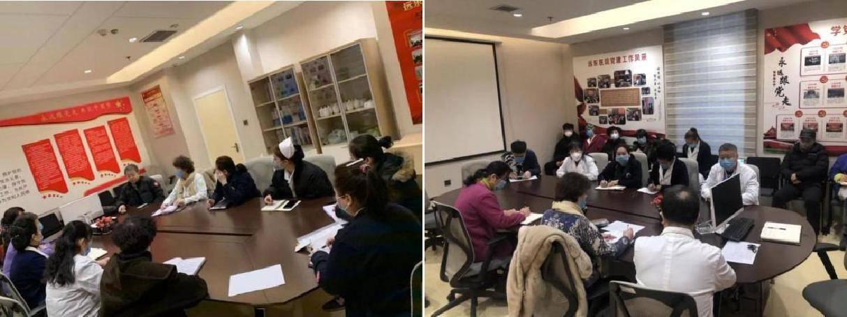 黑龙江远东心脑血管医院防疫工作总结